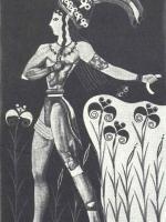 Критский принц в короне с перьями